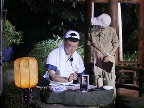 《极限挑战》第三季孙红雷选古诗即兴作画