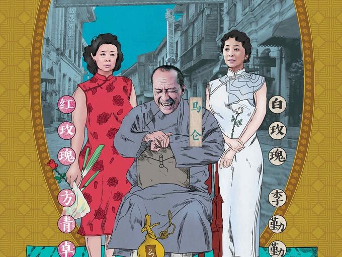 电影《一家两口》定档8月28日七夕上映