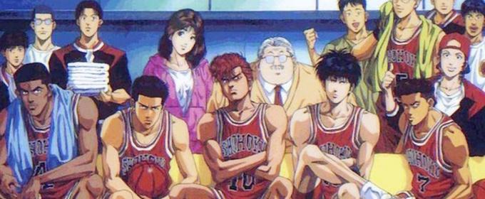 漫画《灌篮高手》在韩国发行量已突破1000万部