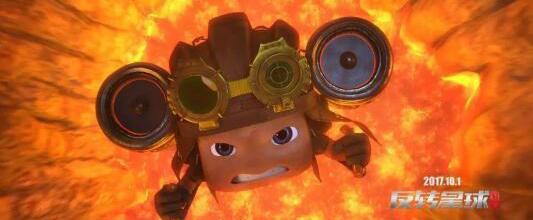 3D动画电影《昆塔:反转星球》定档10月1日
