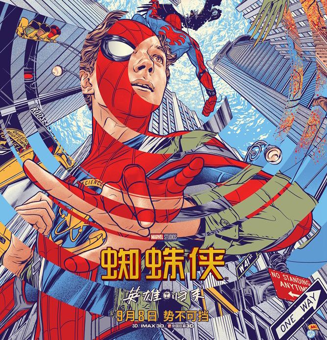 全新解析电影《蜘蛛侠:英雄归来》