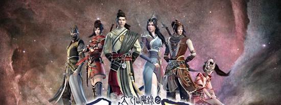 国产3D动画《太乙仙魔录之灵飞纪》第二季点击破3亿