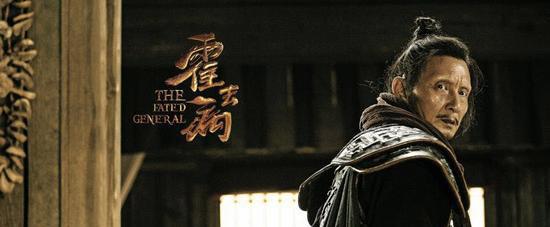 杜玉明主演《霍去病》正式杀青展现老戏骨艺德
