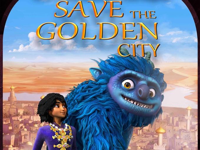 《一千零一夜之拯救黄金城》首发国际版海报