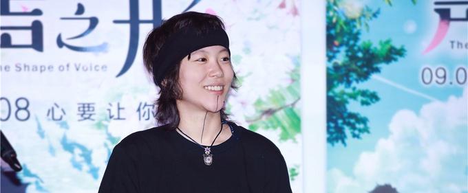 《声之形》在北京举办心声驾到弹幕场首映礼