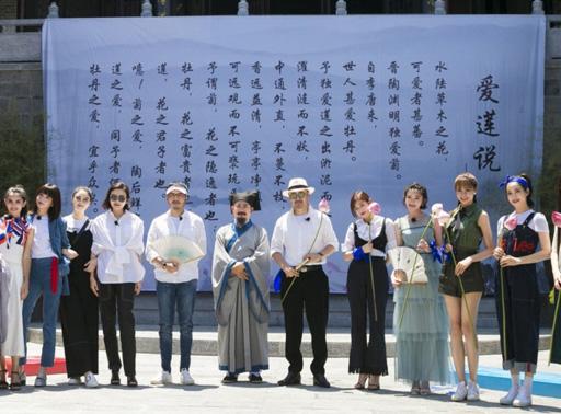 《我们来了2》来到濂溪书院,探寻爱莲说文化,蒋欣、关之琳、宋茜等明星书院答题欢乐多。