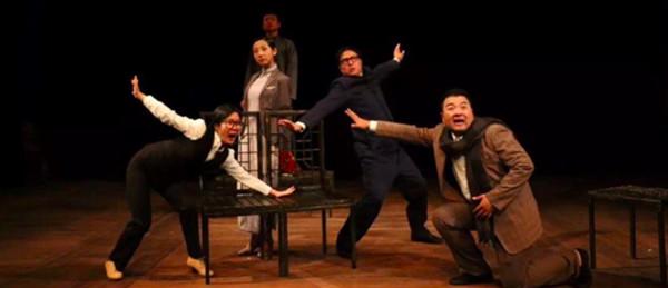 话剧《宴席》将于黄浦剧院进行第三轮公演