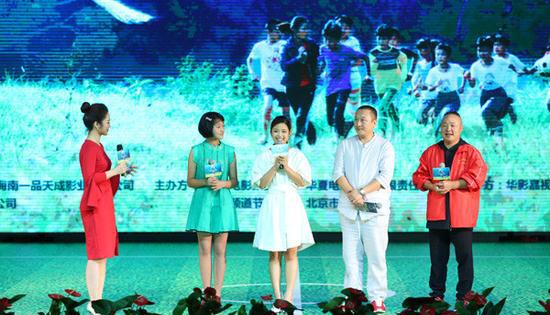 儿童体育励志电影《旋风女队》举行首映式