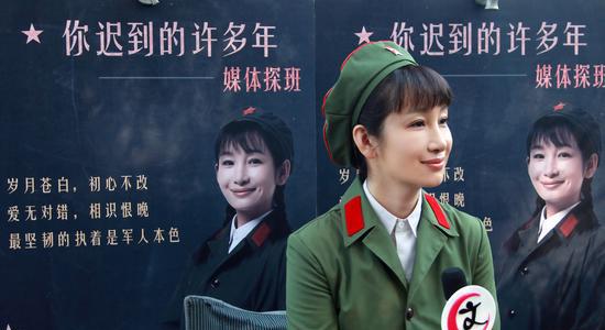电视剧《你迟到的许多年》在京举行探班活动