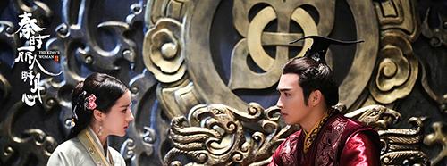 电视剧《秦时丽人明月心》网播量破20亿