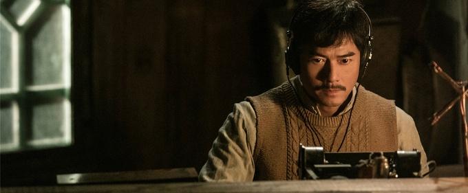 电影《密战》首曝预告11月3日正式上线