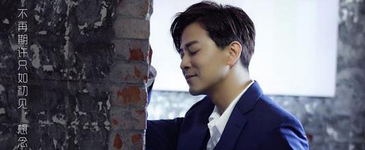 陈晓东EP第二波主打歌《辛苦了》即将上线