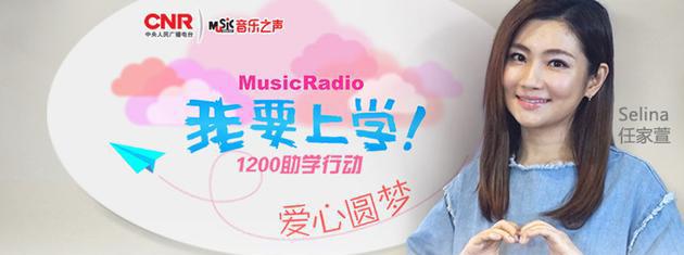 李宗盛创作Selina献唱公益主题曲《娃娃》上线