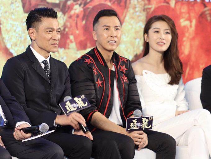 电影《追龙》北京召开首映发布会周丽淇助阵