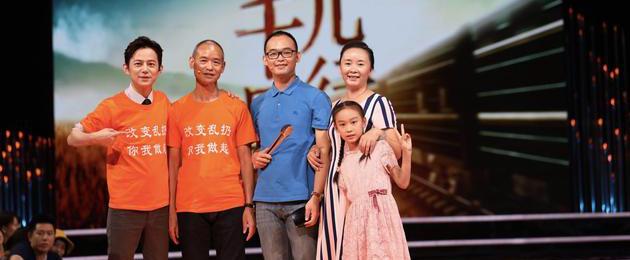 《儿行千里》重庆企业家三年如一日宣传环保理念