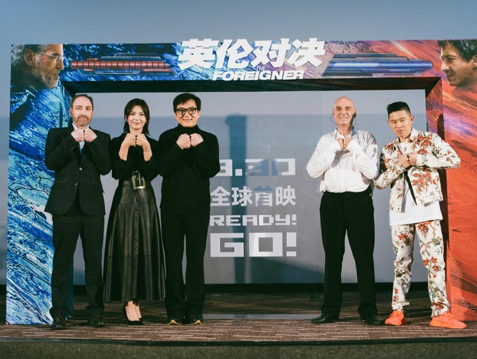 电影《英伦对决》在京举行首映发布会