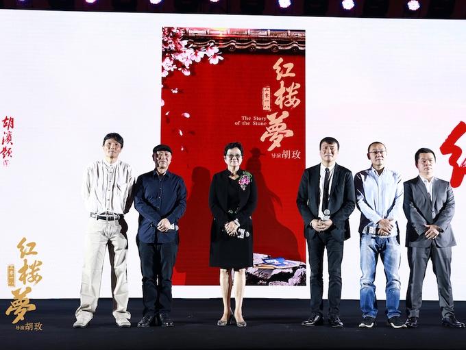 胡玫将拍电影《红楼梦》集合超强幕后阵容