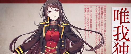 游戏《idiom Gril 文字乙女》公开宣传视频