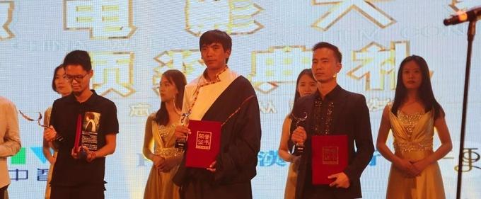 微电影《去远方》荣获大赛黄鹤铜奖