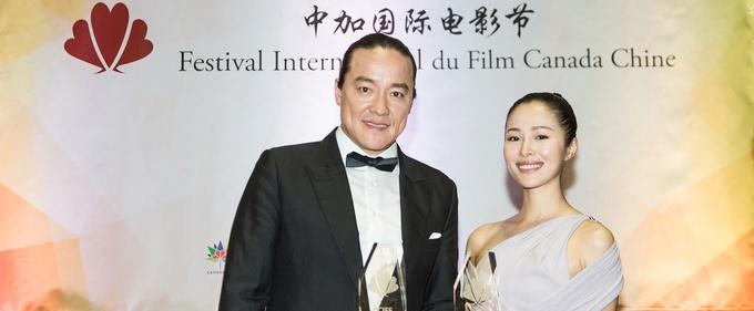 电影《七十七天》获中加国际电影节竞赛单元大奖