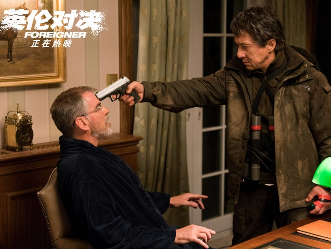 电影《英伦对决》多国上映占领票房榜首