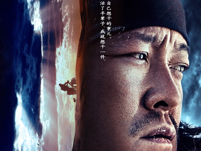 电影《七十七天》曝主演赵汉唐角色海报
