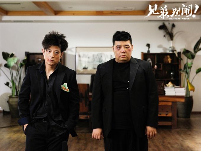 """《兄弟别闹》""""戳心""""""""鉴男""""特辑引爆网络"""