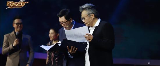 《诗歌之王》第二季本期迎来即兴合颂竞演赛制