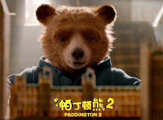 电影《帕丁顿熊2》发布一萌到底版预告及海报