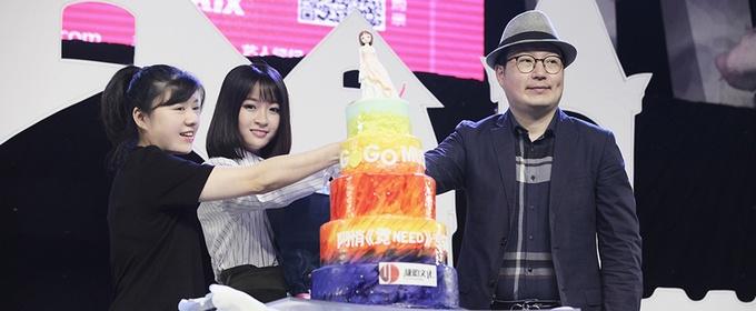 阿悄《霓NEED》2017新专辑发布会北京举办
