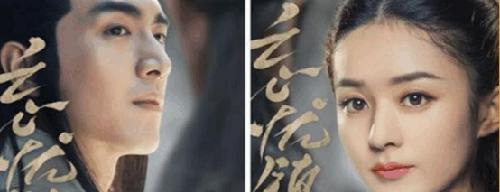 微电影《忘忧镇》10月份正式上线