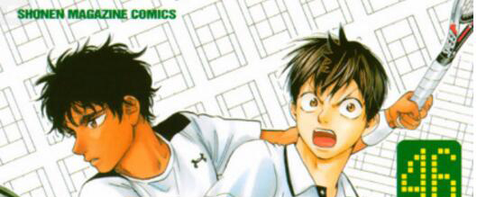 漫画《网球优等生》还剩2话即将完结