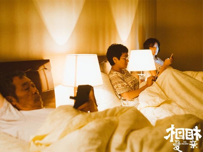 《相爱相亲》主题曲谭维维:张艾嘉给了我新能量