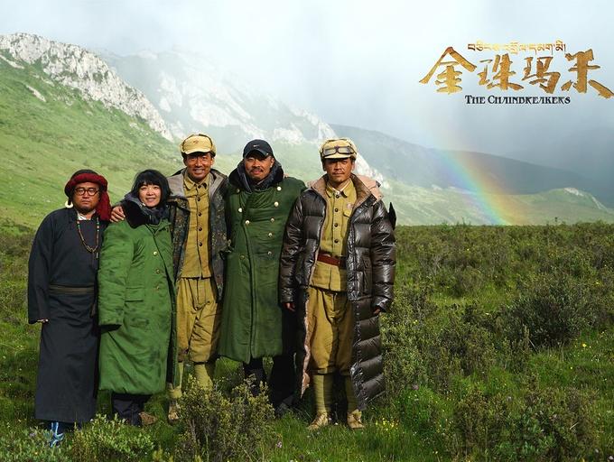 """电影《金珠玛米》首曝海拔4800""""挑战极限""""特辑"""