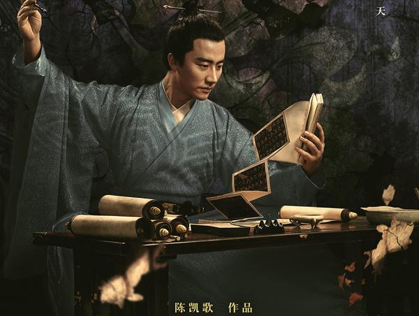 黄轩辛柏青携电影《妖猫传》将出席东京影展