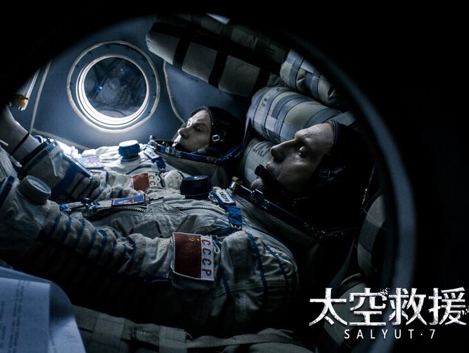 灾难大片《太空救援》曝先导海报