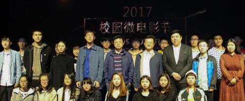 首届南京高校微电影颁奖典礼举行