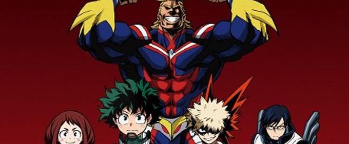 漫画《我的英雄学院》发行量已破1200万册