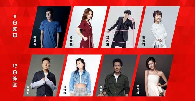 2017中国青年先锋-理想音乐节公布演出艺人名单