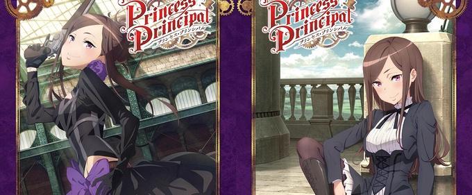 原创动漫《Princess Principal》光碟封面及详情公开