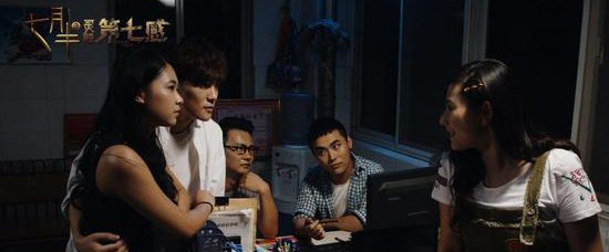 电影《七月半3:灵触第七感》改档11月24日
