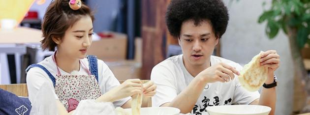 《青春旅社》景甜厨艺首秀料理家乡特色菜