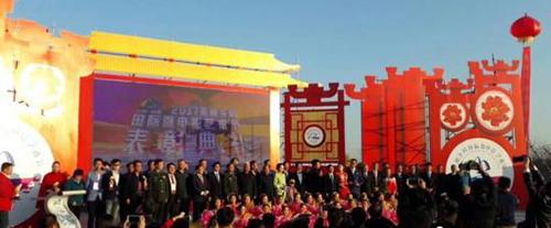 乡村国际微电影艺术节在河南信阳开幕