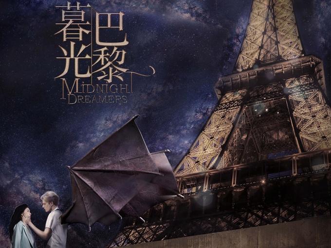 吸血鬼题材电影《暮光·巴黎》改档12月