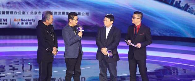 文化创意创投类综艺《创意中国》发布会在京举行