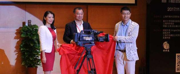 《极客出发》海选启动仪式于上海举办