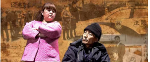 微电影《还我货车》获亚洲微电影金海棠奖