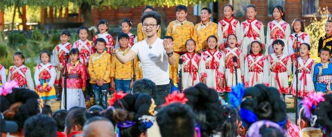 《让世界听见》合唱团首次演出演唱纳西语歌曲