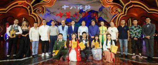 大型文化类节目《中华好诗词》第五季圆满收官