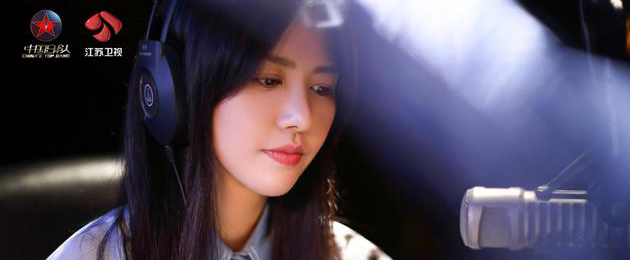 《中国乐队》今晚将播 谭维维化身音乐DJ回归舞台